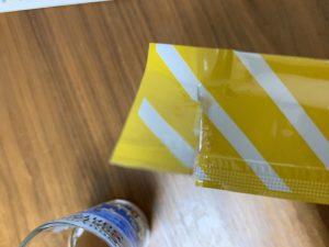 アルポカの個包装の切り口
