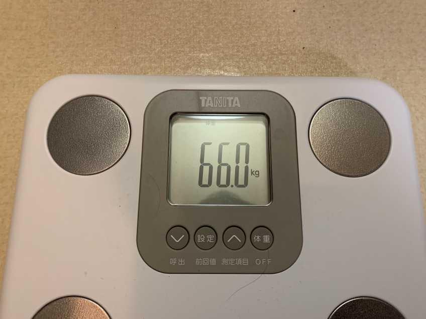 ダイエットブログ2日目、体重66kg