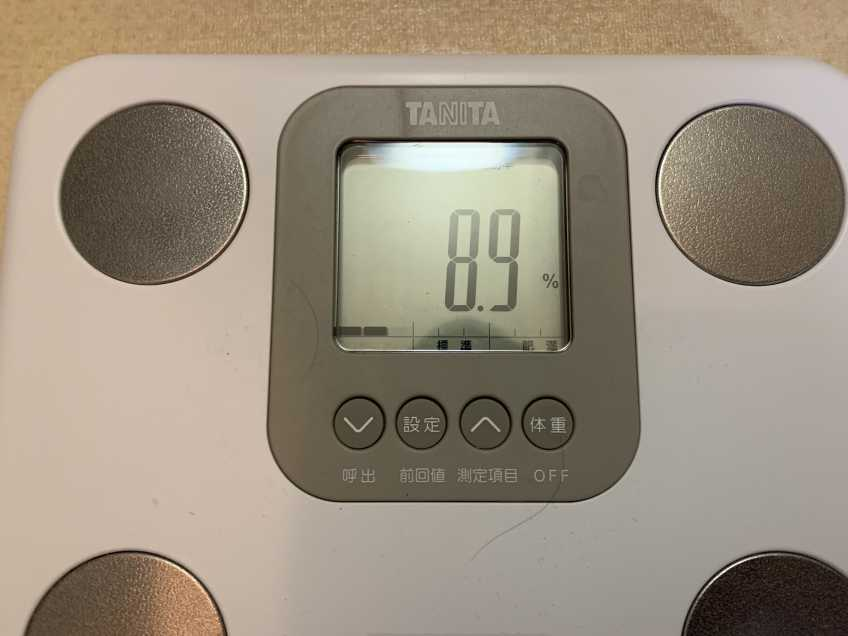 ダイエットブログ2日目、体脂肪率8.9%