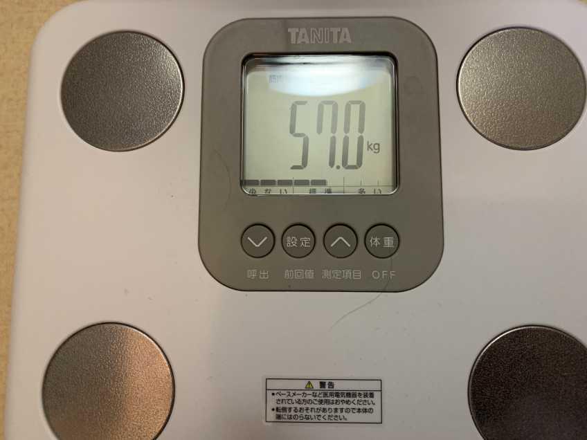 ダイエットブログ2日目、筋肉量57kg