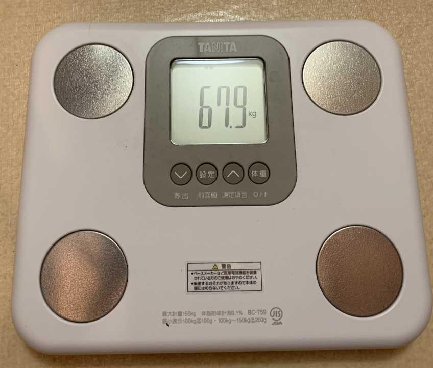 ダイエットブログ3日目、体重67.9kg